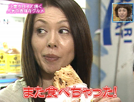 koizumifuke